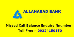 Missed Call Balance Enquiry Nnumber